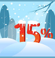a discount fifteen percent figures in the snow vector image vector image