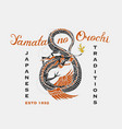 chinese dragon logo for t-shirt wild mythical vector image