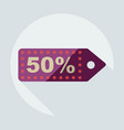 flat modern design with shadow sticker prices sale vector image vector image