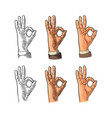 hand showing symbol okay color vintage vector image vector image