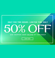 sale and offer promo template with beautiful vector image vector image