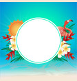 colorful summer time vector image vector image