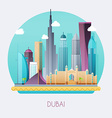 Dubai Skyline and landscape of buildings and vector image vector image