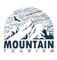 travel banner with mountains sun and flying eagle vector image vector image