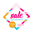 abstract sale best discount 50 off square frame b vector image vector image