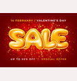 balloons letters sale on red festive background vector image vector image