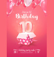 celebrating 10 years birthday 3d vector image vector image