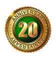 20 years anniversary golden label vector image