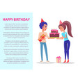 happy birthday greeting card male with gift box vector image vector image