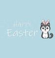 happy easter banner cute cartoon dog husky vector image vector image