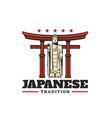 japanese torii gates buddha shrine landmark vector image