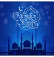 Ramadan Kareem dark blue vector image