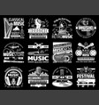musical instruments record studio karaoke vector image vector image