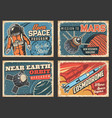 outer space program near earth orbital research vector image vector image