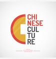 poster chinese culture with coin vector image vector image