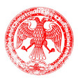 russian republic seal stamp vector image vector image