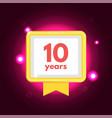 anniversary ten logo vector image vector image