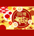 chinese new year yellow pig greeting card vector image vector image