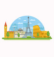 europe monuments scenery vector image