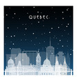 winter night in quebec night city in flat style vector image vector image