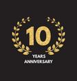 anniversary ten gold glitter sing for vector image