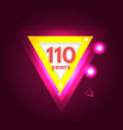 anniversary 110 icon vector image vector image