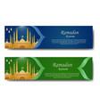 ramadan greeting banner-06 vector image vector image