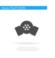 respirator icon for web business finance and vector image vector image