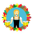 waitress wit beer mugs decoratedbavaria vector image vector image