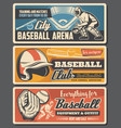 baseball equipment shop player and field vector image vector image