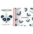 cute panda unicorn - seamless pattern vector image vector image