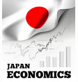 japan economics with japanese vector image