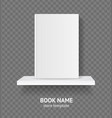 realistic detailed 3d white blank template book vector image vector image