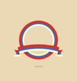 ribbon and circle with flag of serbia vector image