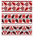Set of Ukrainian ethnic embroidery vector image