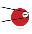 sushi menu icon vector image