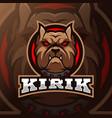 bulldog mascot logo esport vector image