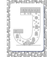 cartoon letter j drawn in the shape of house vector image vector image