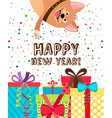 happy new year dog invitation vector image vector image