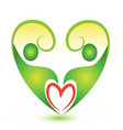 healthy green abstract heart logo vector image