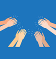 human hands clapping ovation vector image