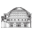 pantheon finest monument this time is the vector image vector image
