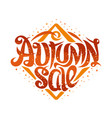 poster for autumn sale vector image vector image