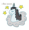 the cute magic unicorn and fairy elements vector image vector image