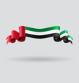 United Arab Emirates wavy flag vector image vector image