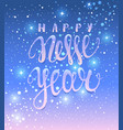 inscription new year vector image