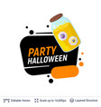 scary eyes in jar and halloween text vector image