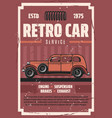 vintage car service and maintenance vector image