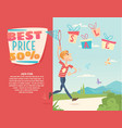boy with a net catching gifts vector image vector image