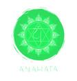 chakra anahata vector image vector image